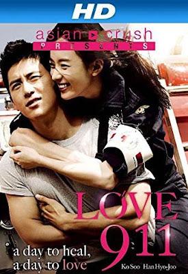 Love 911 Ban-chang-ggo [Korea] (2012)