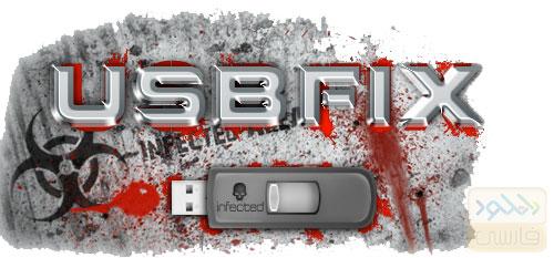 usbfix download free