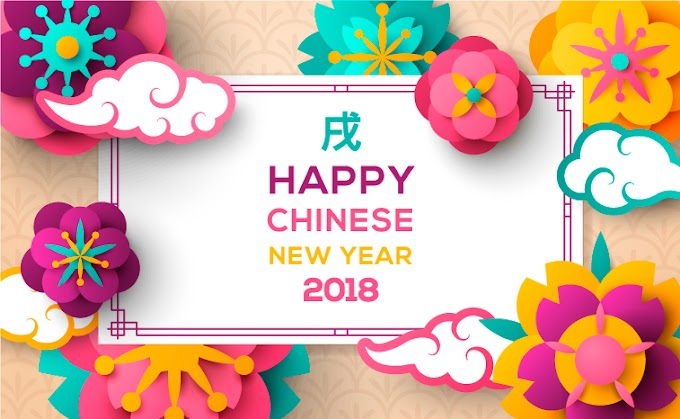 Chinese New Year - Year of the Dog festive scrapbooking elements creative poster free vector