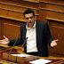 Ο Τσίπρας κοροϊδεύει τον κόσμο με «δώρο» των   300 ευρώ!