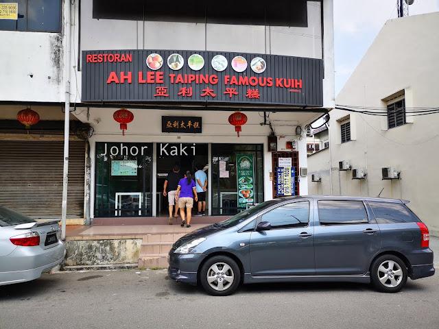Ah Lee Taiping Famous Kuih Cafe in Taman Sentosa Johor Bahru 亜利太平糕