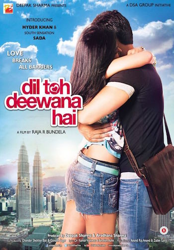 Dil Toh Deewana Hai 2016 Hindi Movie Download