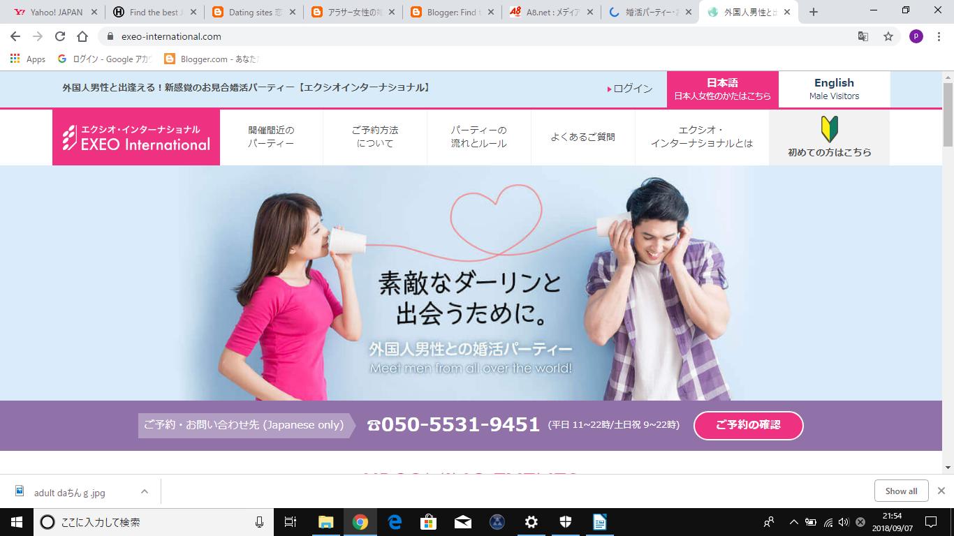Kostenlose Soldatendating-Websites