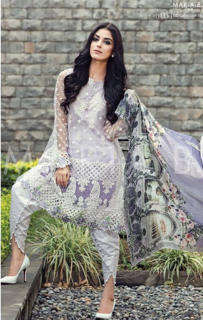 maria b lawn collection 2016 catalogue with prices guardians clothes. Black Bedroom Furniture Sets. Home Design Ideas