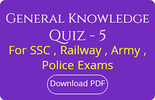 General Knowledge Quiz - 5