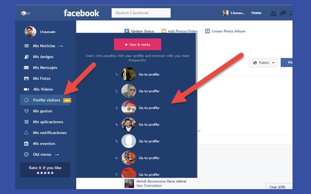 الآن أصبح بإمكانك معرفة من يزور حسابك على الفيسبوك بسهولة