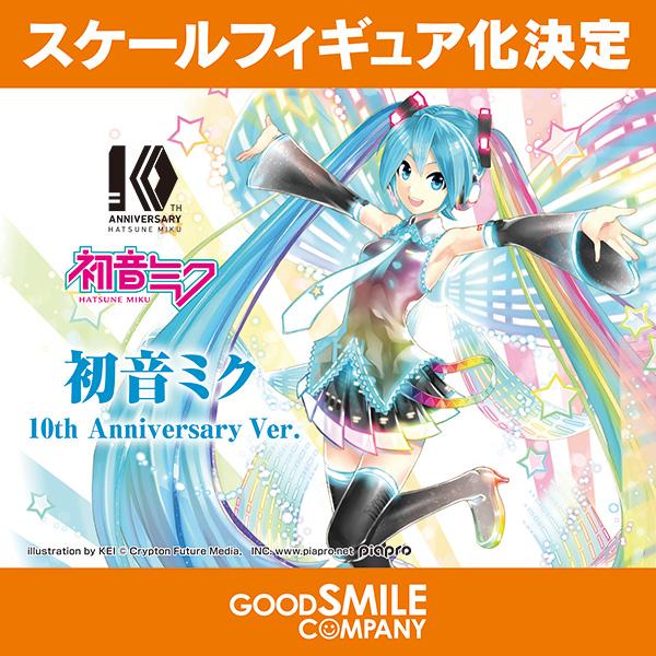 Character Vocal Series 01: Hatsune Miku – Hatsune Miku: 10th Anniversary Ver.