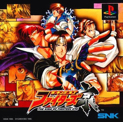 The King Of Fighters Kyo Español PS1