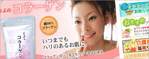 頭皮の老化防止にはコラーゲンサプリが有効