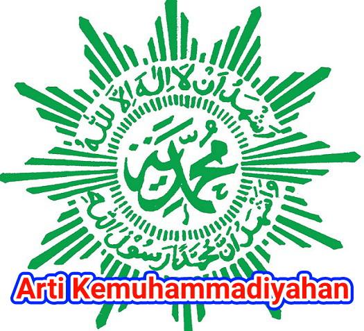 Materi Al Islam Dan Kemuhammadiyahan Pdf Download