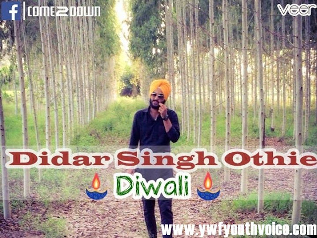 Didar Othie, Diwali Didar Othie Mp3 Download, Lyrics, HD Video Cover