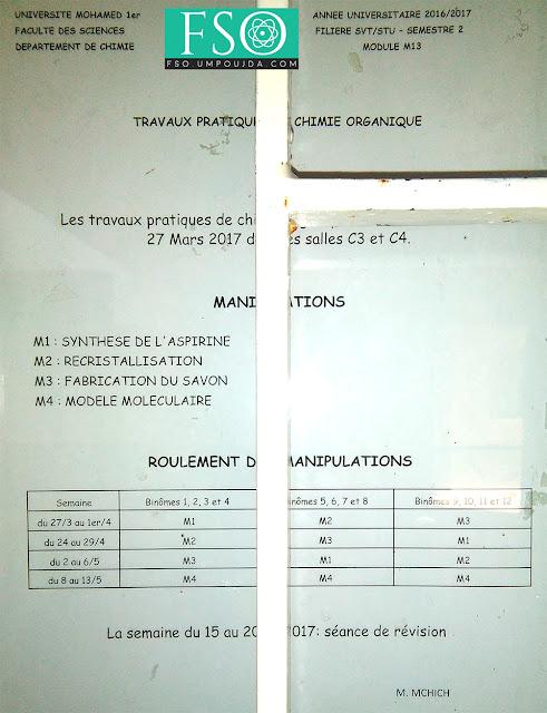"""SVT S2 : Avis de TP """"Chimie Organique"""""""