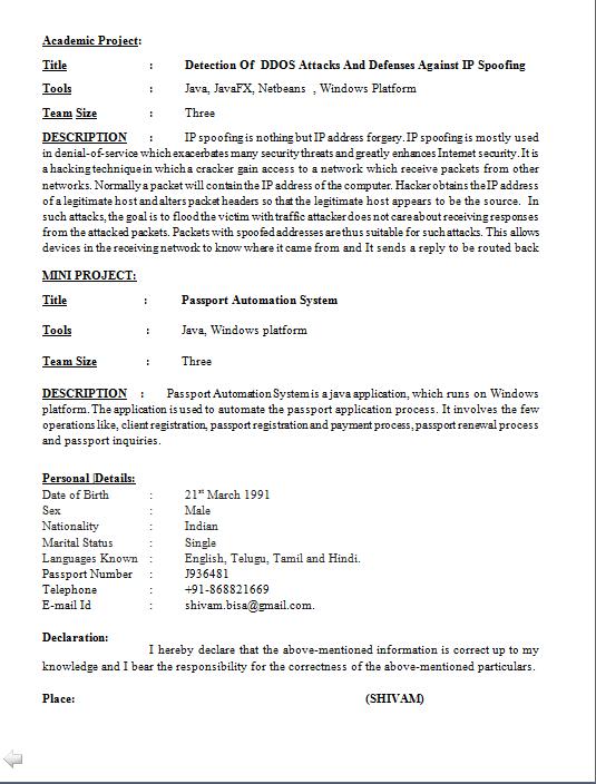 sample resume for fresher software engineer