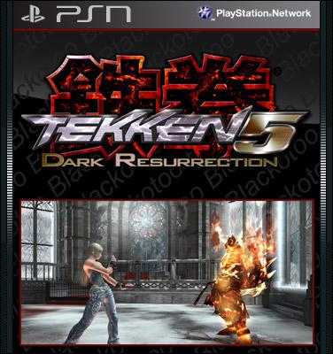 Ps3 Hakkinda Hersey Tekken 5 Dark Resurrection