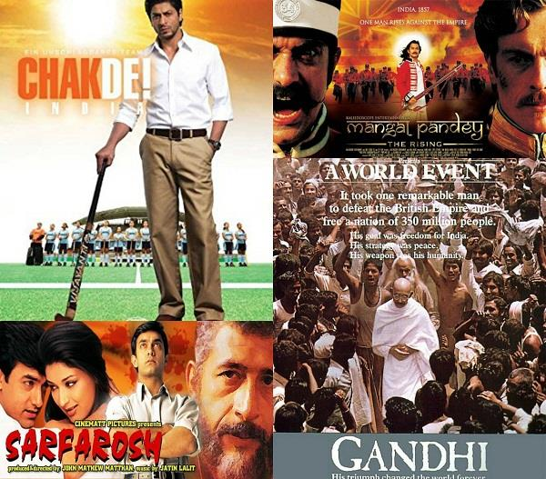 ये हैं बॉलीवुड की 10 एेसी फिल्में, जो लोगों के दिलों में जगाती हैं देशभक्ति का जज्बा