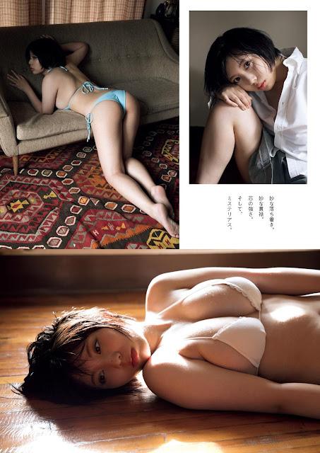 安井郁 Yasui Kaoru Weekly Playboy No 9 2018 Photos