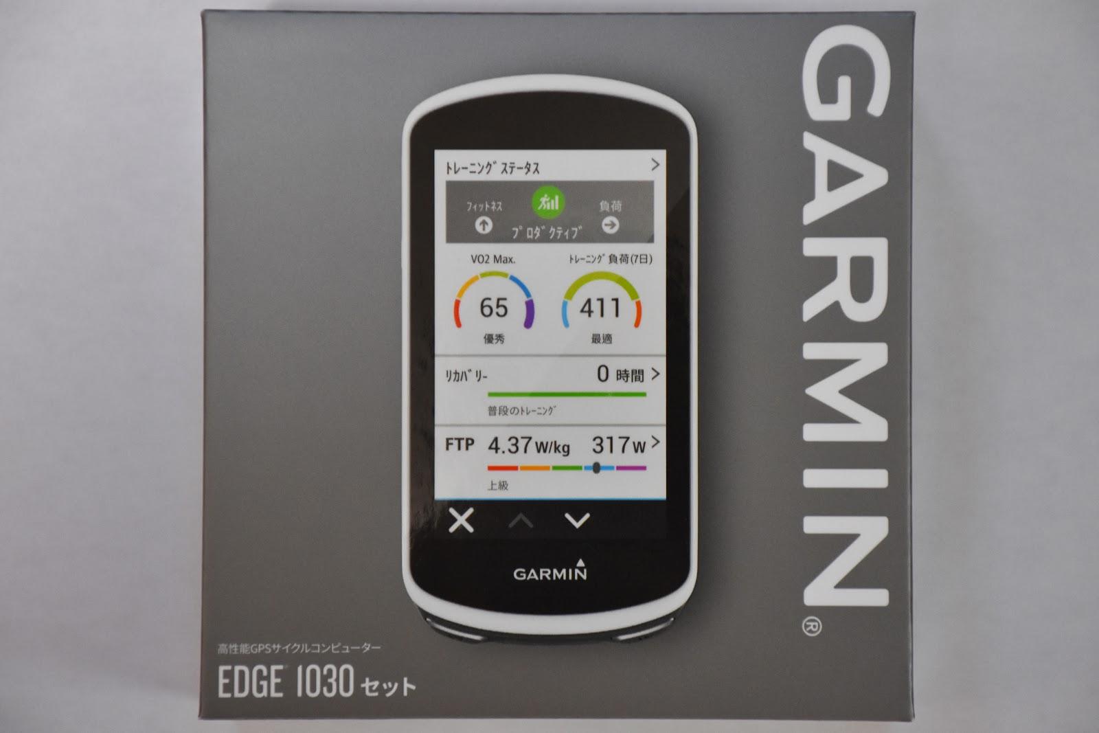 c8ac8920e6 GARMIN EDGE 1030. サイコン沼のいちばん深いところからGARMINを掘り起こしてきた。 サイコンを買い替えました。