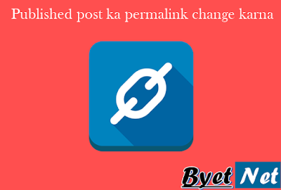 blogger-me-published-post-ka-url-kaise-change-kare