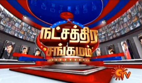 Watch Natchathira Sangamam Special Show 03rd April 2016 Sun TV 03-04-2016 Full Program Show Youtube HD Watch Online Free Download