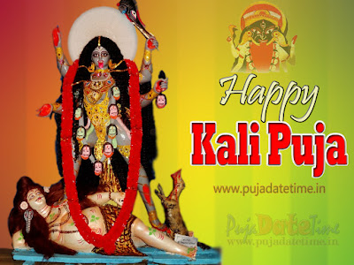 Shyama Puja Wallpaper