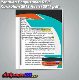 Miliki Panduan Penyusunan RPP Kurikulum 2013 Revisi 2017 pdf