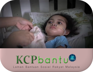 Donate to KCPbantu