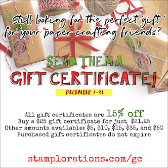 Gift Certificate Sale - 15% off!