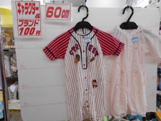100円子供服60㎝ロンパース2着