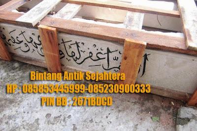 Harga makam Marmer Murah