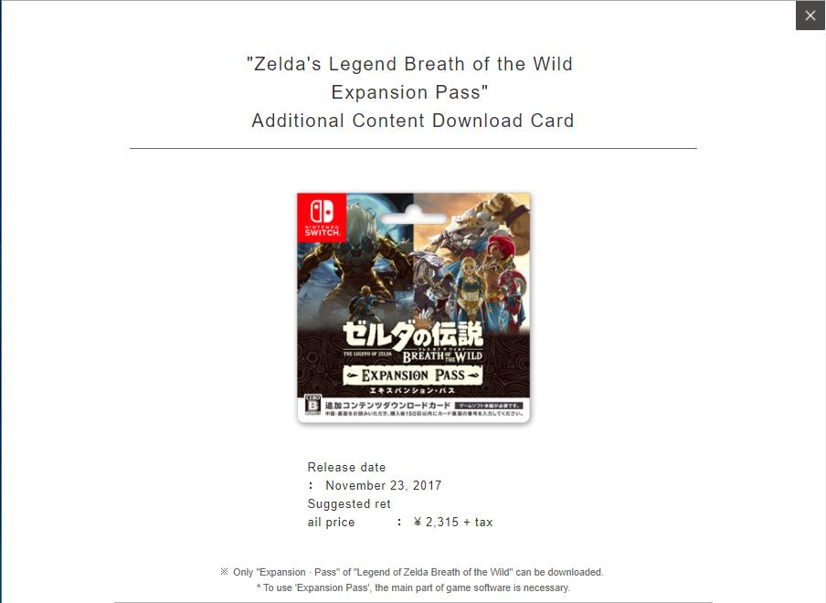 La segunda expansión de Zelda: Breath of the Wild saldría el 23 de noviembre