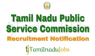 TNPSC Recruitment notification 2019, govt jobs for diploma, govt jobs for agricultural