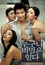 Everybody has Secrets (2004)