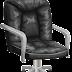 Como comprar una silla ergonómica