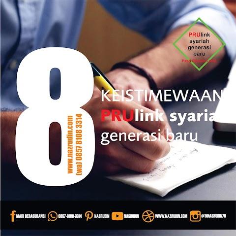 Prulink Syariah Generasi Baru ( PSGB )
