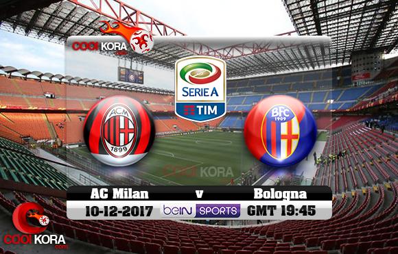مشاهدة مباراة ميلان وبولونيا اليوم 10-12-2017 في الدوري الإيطالي