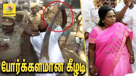 Protest in Keezhadi Excavation | Latest News, Tamilisai