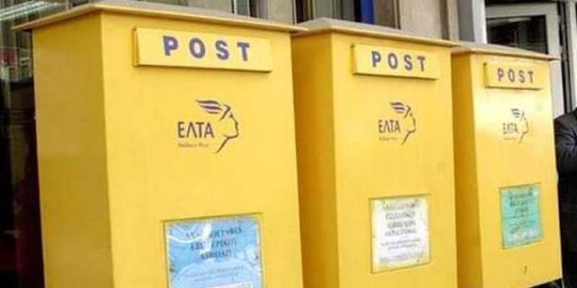 Απίστευτη απόφαση: Υπάλληλος των ΕΛΤΑ Αιτωλοακαρνανάις υπεξαίρεσε χρήματα αλλά … ξαναπροσλήφθηκε