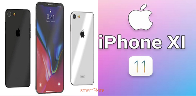 d3a051551 توقعات الأيفون القادم ربما سيكون Iphone XI 11