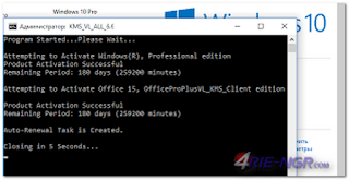 KMS VL ALL 6.8 Windows And Office Activator