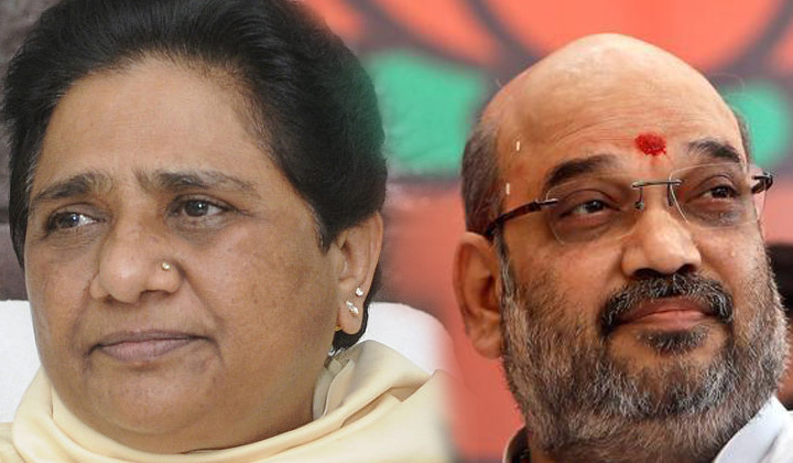 mayawati-and-amit-shah
