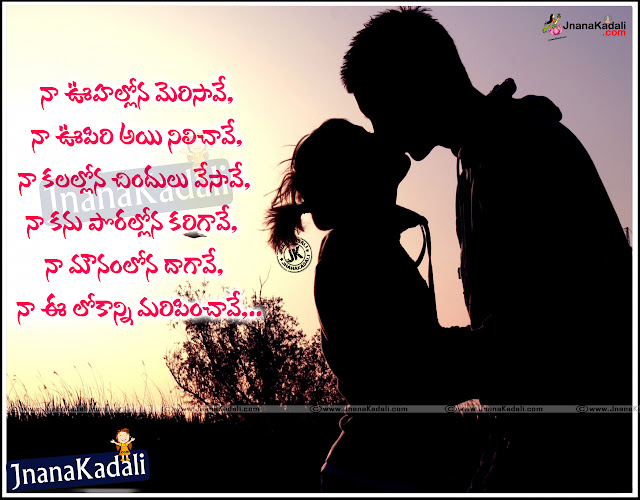 happy lovers true love quotes love wallpapers Telugu prema kavithalu