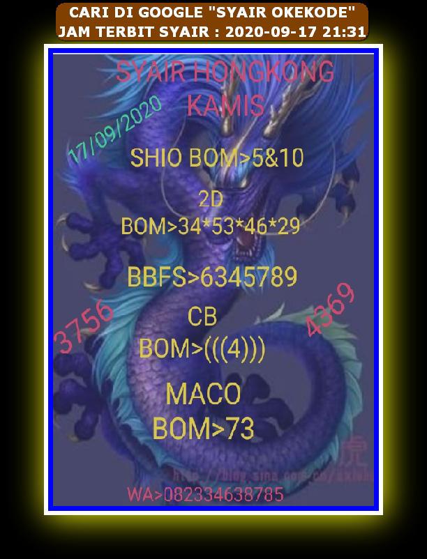 Kode syair Hongkong Kamis 17 September 2020 16