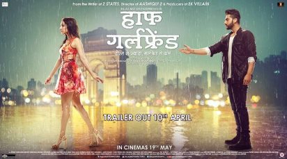 Half Girlfriend new   upcoming movie first look, Poster of Arjun Kapoor, Shraddha Kapoor download first look Poster, release date