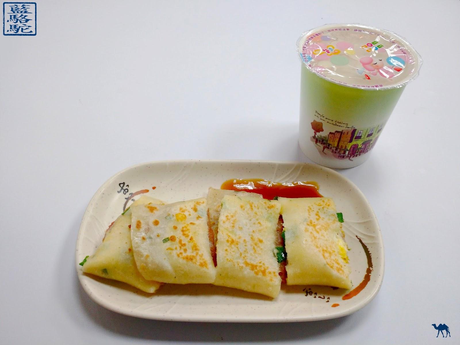 Le Chameau Bleu - Petit Dejeuner Taiwanais