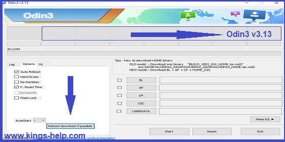 تحميل برنامج أودين odin3 v3 09