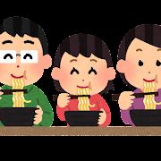 麺類を食べる家族のイラスト(ラーメン)