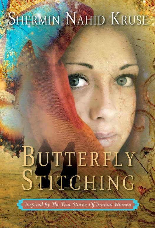 Butterfly Stitching by Shermin Nahid Kruse