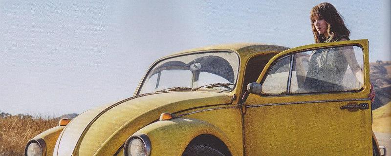 Bumblebee film