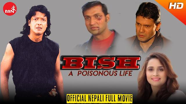 Nepali Movie – Bish