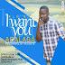 Abalaga feat. Cornélio Valente - Baby I Want You